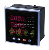 SD96-EG3全电量检测仪表