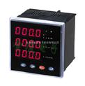 SD96-EG4全电量检测仪表