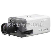 供应苏州地区索尼网络摄像机SNC-CS11