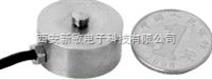微型荷重传感器