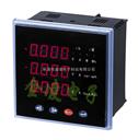 PDM-820AV多功能仪表