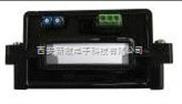 A-CS1500KT系列霍尔可拆交流电流传感器 xm