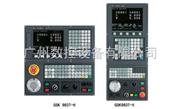 GSK 983T-H/V车床数控系统