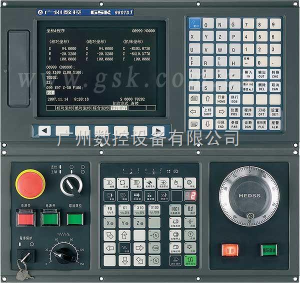 gsk 980td1车床数控系统