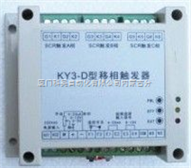 KH3-D型可控硅触发器