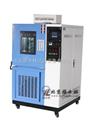 >>高低温试验箱|高低温试验机|高低温箱|交变高低温试验箱|试验标准查询|温度试验箱