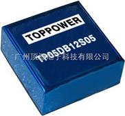 工控电源模块TP05DB12S05