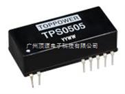 开关电源模块TPS0505