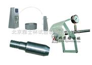 摆管淋雨试验装置/摆管试验装置/淋雨试验装置/摆管淋雨试验设备