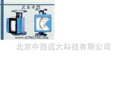 金属转子流量计(氯气) 型号:YJ1-LZZH-25库号:M10670