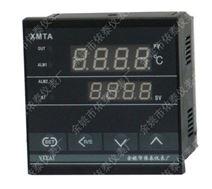 供应温度表
