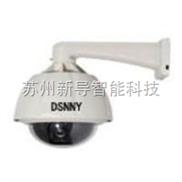 供应苏州地区帝视尼(DSNNY) DSN-628IP-22X 恒速球网络摄像机