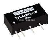 电源模块 TPB0505S-1W