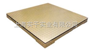 10吨不锈钢电子地磅秤电子地磅秤,5T电子地磅称价格