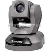 苏州VIVOTEK高清网络摄像机PZ7121