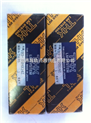 THK交叉导轨VR2-45  VR2-60 VR3-100现货