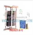 电阻箱/起动电阻/电阻器(国产) 型号:SLB3-ZT2-80-54A库号:M145348
