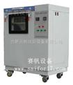 FUS-400-石油专用防锈油脂试验设备/金属防锈实验试验机