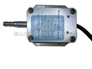 微压力传感器 微压力传感器 微压力传感器