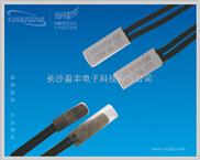 KSD9700单相电机热保护器