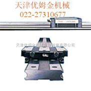供应导轨滑块天津THK不锈钢导轨