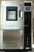 供应高温箱,高温干燥试验箱,深圳专业高低温箱厂家直销高温箱