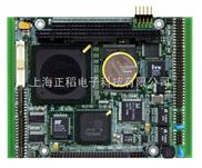 嵌入式主板PC104工控主板