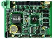 嵌入式PC104工控主板3790主板