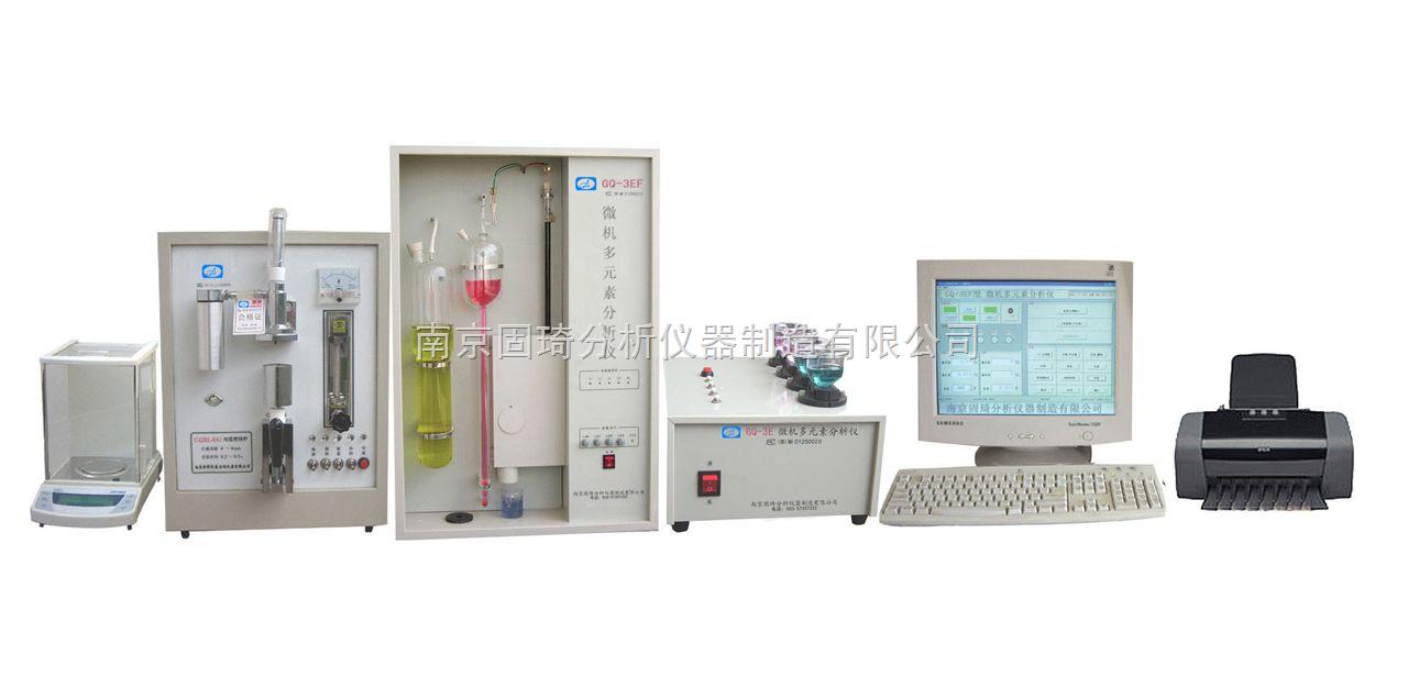 铁含量分析仪,金属成分检测设备