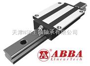 供应石狮中国台湾ABBA直线导轨BRH30BL