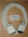 WEINVIEW威纶通信电缆 /MT500/MT8000/MT6000/TK6070系列