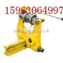 液压挤孔机、液压打孔机、钢轨打孔机、钢轨挤孔机、钻孔机KKY-500型   KKY-1050型