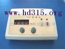 便携式TVOC检测仪(室内环境专用,进口传感器) 型号:JK20MGM600(中西)库号:M18