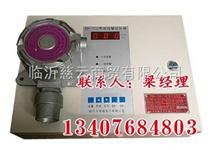 """""""【煤气气体报警器-气体:煤气检测仪】"""""""