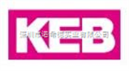 KEB变频器、KEB伺服电机、KEB电磁制动器,KEB离合器,KEB减速电机-KEB