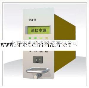 通信电源 型号:XSYZ-FFT48V30A/50A 库号:M338365