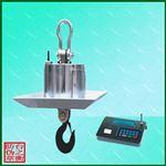 OCS-XC-H浙江耐高温吊秤,江苏3吨吊钩秤,10吨无线吊秤商家