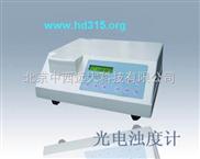 散射光浊度仪/光电浊度计/台式浊度仪(0~10 ;0~100;0~400;0~1000NTU,国产优