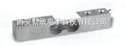 CZL-1H-称重微型传感器