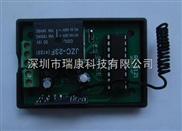 厂家直销无线控制系统,遥控开关等无线控制器