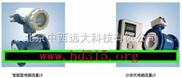 分体式电磁流量计 型号:GLP1-DCL()库号:M390220