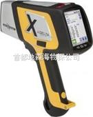 伊诺斯便携式光谱仪DS2000 性能稳定测试准确便宜耐用