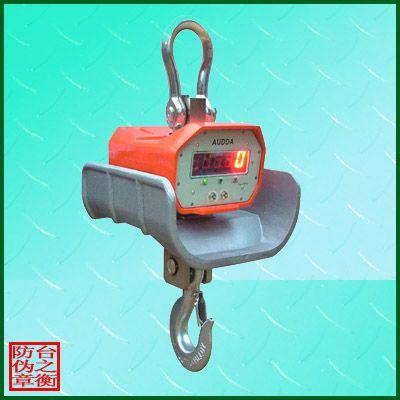 直视耐高温电子称、秤铁水的电子称、秤铁水的电子秤