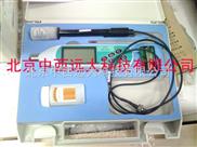 便携式电导率仪 H9产品 国产 型号:SA29-DDB-11A库号:M300474