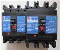 CM1塑壳断路器 空气断路器 低压断路器
