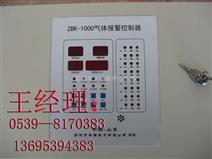 """【@·""""氮气泄露报警器·氮气泄漏检测仪""""】"""