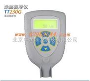 经济型手持式/可储存手持式涂层测厚仪 型号:SJ93/TT230G/TT230库号:M383643