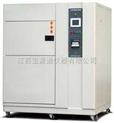 冷热冲击试验箱,高低温试验箱,江西试验箱