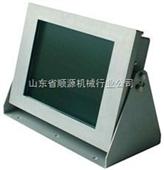 防爆监视器YTJ-A1