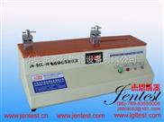JN-SCL-08线材伸长率试验机
